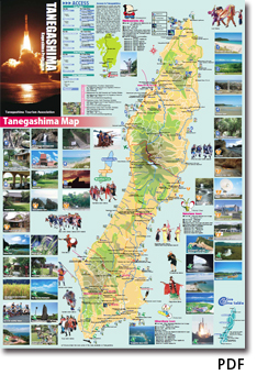 種子島観光マップ